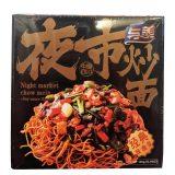 Yumei Stir Fry Chow Mein 145G
