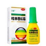 Gui Lin Watermelon Frost Spray 3.5G