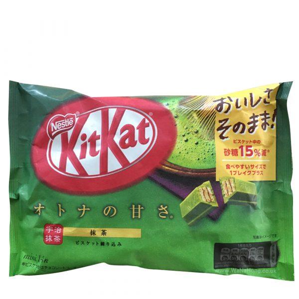 Japanese Kit Kat Matcha Flavor 14PCs