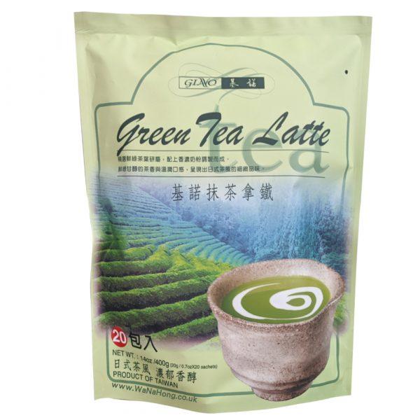 Gino Green Tea Latte (20 Sachets)