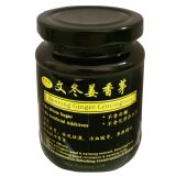 Bentong Ginger Lemongrass Tea 250g