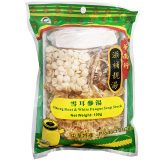 Dried Osmanthus Flowers 20g