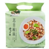 Mom's Dry Noodles (Scallion Oil With Sichuan Pepper) 3 Packs