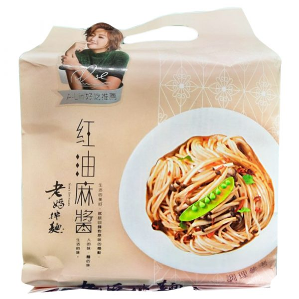 Mom's Dry Noodles (Chili oil with sesame sauce) 3 Packs