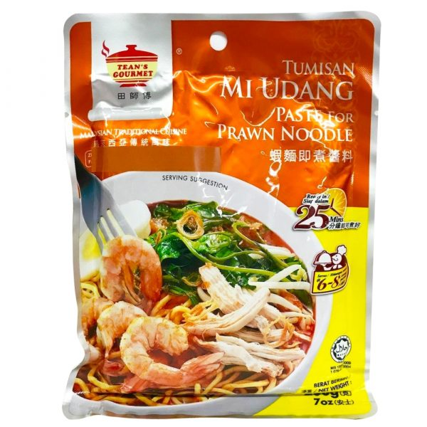 Tean's Prawn Noodle Paste 200g
