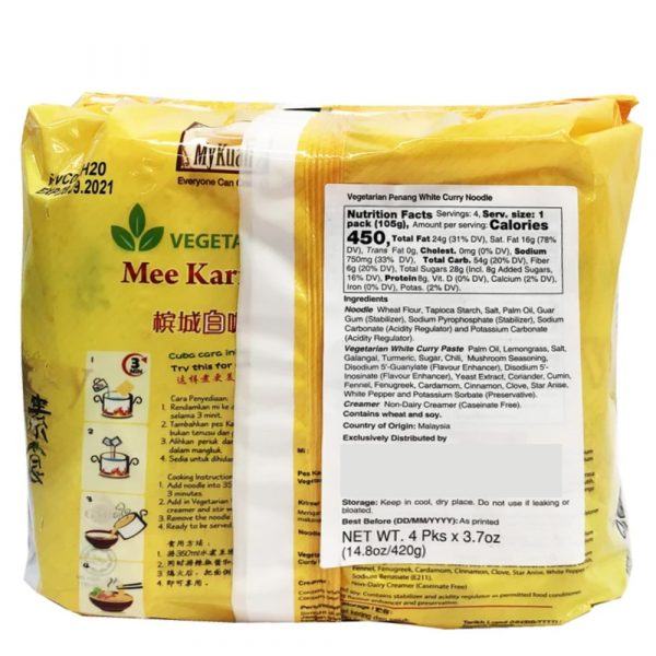 Mykuali Penang White Curry VEGETERIAN Noodle (4 Packs)