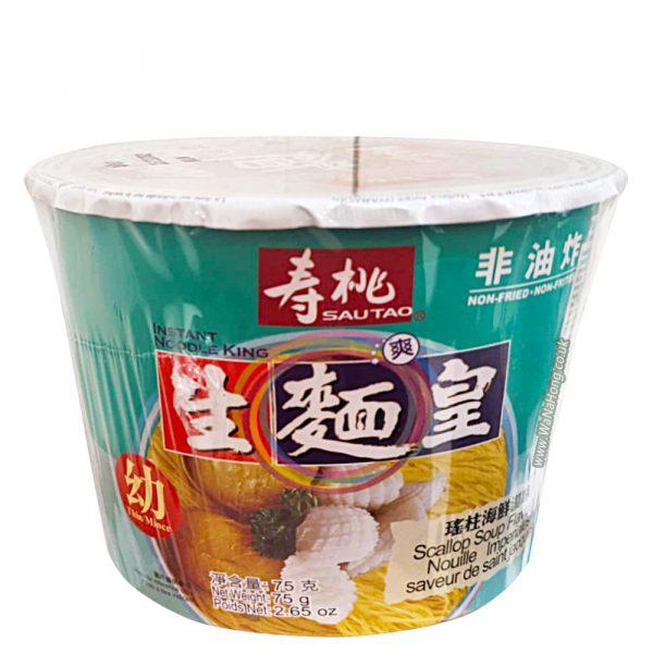 Sempio Rice Cake Topokki Sauce (Sweet & Mild) 150G