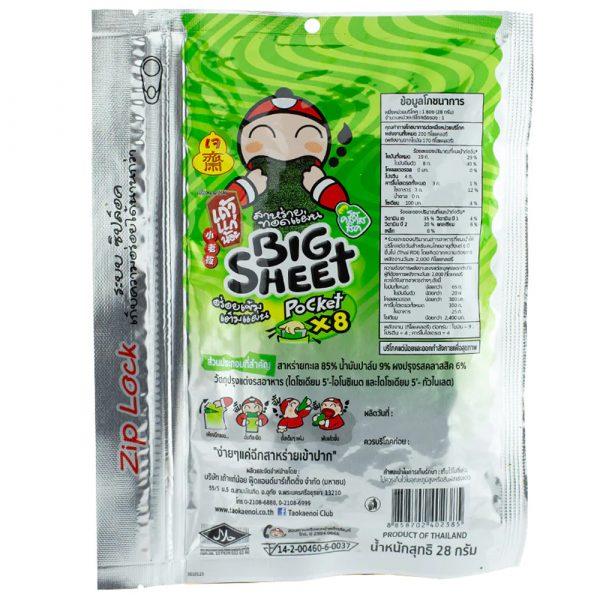 Taokaenoi Big Sheet Seaweed (Original) 28.8G