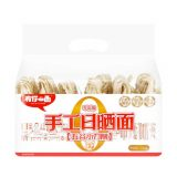 YouNiYiMian Sliced Noodles (Mixed Five Cereals) 410g