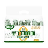 YouNiYiMian Sliced Noodles (Spinach) 410g