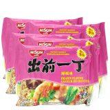 HK Nissin Demae Ramen SHRIMP Flavour 100g (5 Packs)