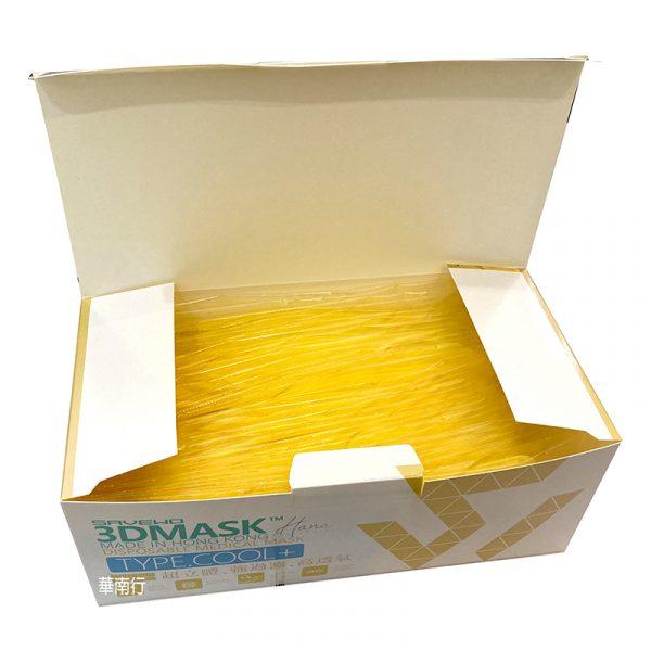 Yellow 5 -